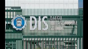 Học bổng trường Daegu International School lên tới $20,000/ năm
